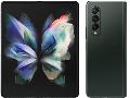 SAMSUNGau 【SIMフリー】 Galaxy Z Fold3 ファントムグリーン 12GB 256GB SCG11