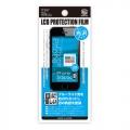 多摩電子工業TF397 iPhone5用液晶保護フィルム ブルーライトカット 光沢タイプ
