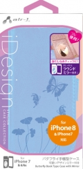 air-JAC-P7-BF5 BL iPhone8/7/6s/6専用 バタフライ手帳型ケース ブルー