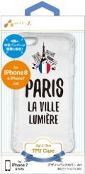 air-JAC-P7-TPS12 iPhone8/7/6/6s用 バンパーソフトクリアケース パリ