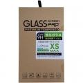 JTTGLASSF-IPXSMAX 2.5Dガラス液晶保護フィルム for iPhone XS MAX