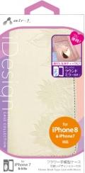 air-JAC-P7-BF4 WH iPhone8/7/6s/6専用 バタフライ手帳型ケース ホワイト