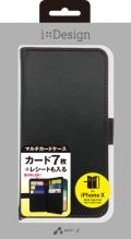 air-JAC-PX-MP BKR iPhoneXS/X兼用 手帳型マルチカードポケット ブラック×レッドステッチ
