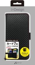 air-JAC-PX-MP CBR iPhoneXS/X兼用 手帳型マルチカードポケット カーボンブラック×レッドステッチ