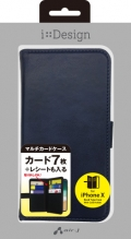 air-JAC-PX-MP NV iPhoneXS/X兼用 手帳型マルチカードポケット ネイビー