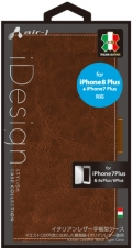 air-JAC-P7P-LBX BR iPhone8Plus/7Plus/6sPlus/6Plus兼用 イタリアンレザー手帳型ケース