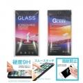フューチャーモデルiPhone XS MAX用ガラスフィルム 貼付キット付属 B0118IP65000140