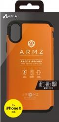 air-JAC-P8-GA OR iPhoneXS/X兼用 耐衝撃スリムバックカバーケース オレンジ