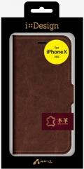 air-JAC-P8-LB BR iPhoneXS/X兼用 手帳型本革スリムケース ブラウン