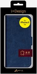 air-JAC-P8-LB NV iPhoneXS/X兼用 手帳型本革スリムケース ネイビー