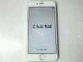 Apple iPhone 8 64GB シルバー (国内版SIMロックフリー) MQ792J/A